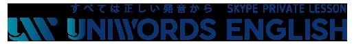 Uniwords English